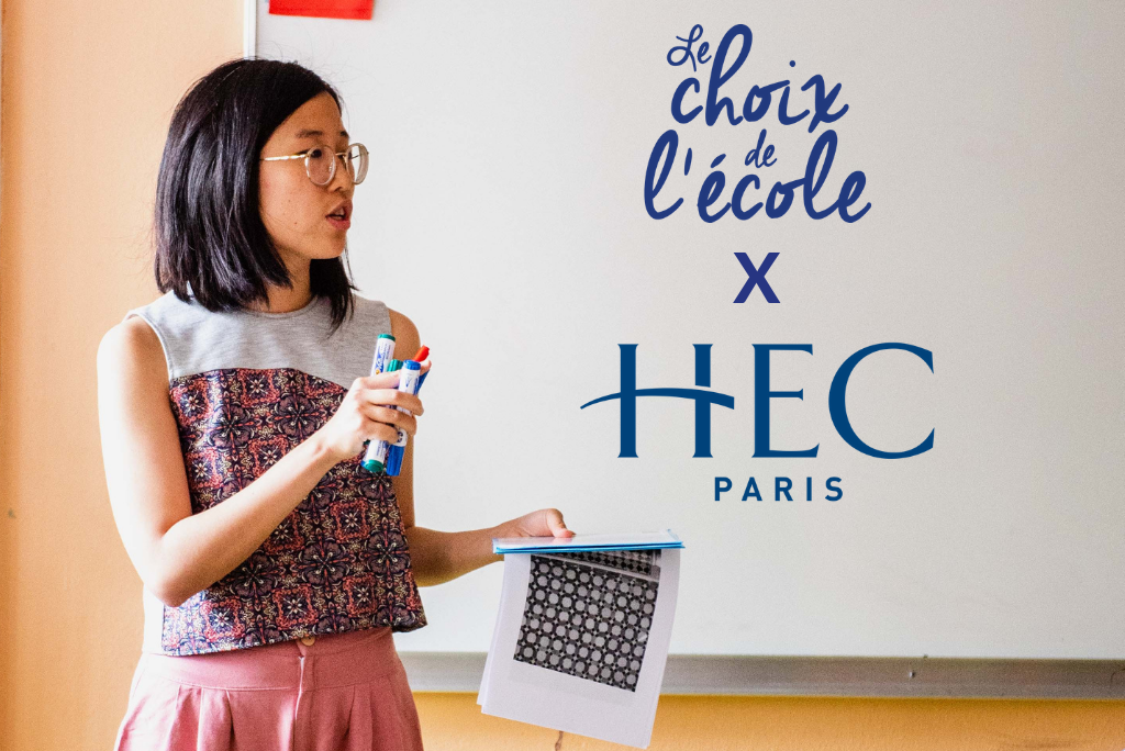HEC Paris et Le Choix de l'école signent un partenariat pour l'égalité des chances
